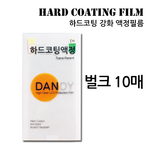 애드테크 강화액정 (벌크 10매) LG-F200 [옵티머스 뷰2]